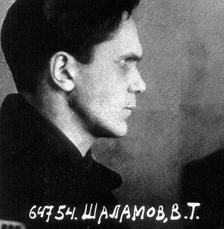 Varlam Shalamov